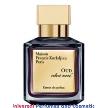 Our impression of  Oud Velvet Mood Maison Francis Kurkdjian Unisex  Perfume Oil (10097) Ultra Premium Grade Luz