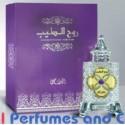 Ruh Al Teeb Perfume Oil by Rasasi 15ml