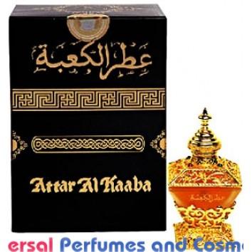 Attar Al Kaaba BY Al Haramain Perfumes Generic Oil Perfume 50 Grams 50ML (000044)