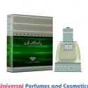 Rakkan by Swiss Arabian Concentrated Premium Perfume Oil (006006) Luzi
