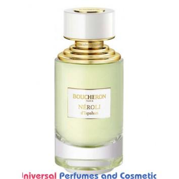 Néroli d' Ispahan Boucheron Unisex Concentrated Perfume Oil (002077)