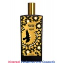 Morrocan Leather Memo Paris Unisex Concentrated Perfume Oil (002087)