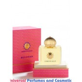 Our impression of Beloved Amouage for Women Concentrated Premium Perfume Oil (005068) Luzi