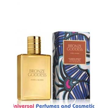 Bronze Goddess Eau Fraiche SkinScent 2013 Estée Lauder Women Concentrated Premium Perfume Oil (005557) Luzi
