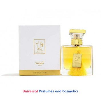 "Ahojas By Hindi Aloud Generic Oil Perfume 50 Grams ""PREMIUM"" (008029)"