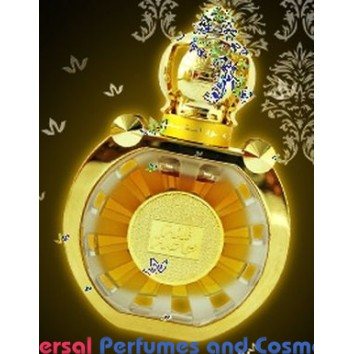 Mukhallat Shams by Ajmal(unisex)50ml Perfume Arabian(woody, Spicy,Musky)Oriental