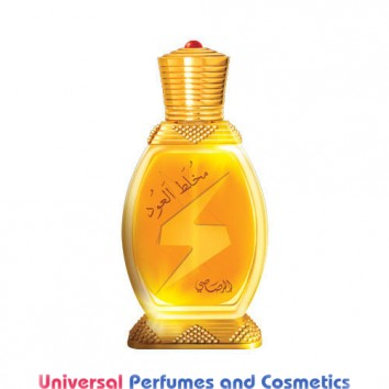 Mukhallat Al Oudh 20 ml Concentrated Perfume By Rasasi Perfumes