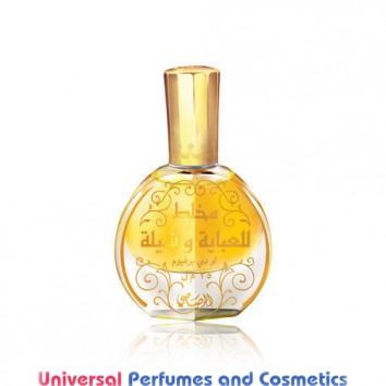 Mukhallat Lil Abhaya Wa Shela 30 ml Oriental Spray By Rasasi Perfumes