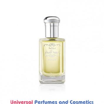 Mukhallat Oudh Al Mubakhhar 100 ml Oriental Spray By Rasasi Perfumes