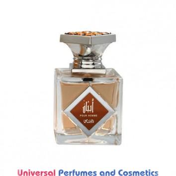 Abyan Men 95 ml Oriental Arabic French Finished Spray By Rasasi Perfumes