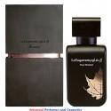 La Yuqawam Pour Homme Eau de Parfum 75 ml new by Rasasi plus free gift