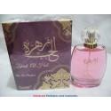 ZAHRAT AL HOB  زهرة الحب  BY SURRATI EAU DE PARFUM 100ML SPRAY NEW IN SEALED BOX ONLY $29.99