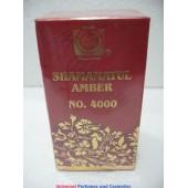 Shamamatul Amber Grade c+ No 3000 By Surrati 60 Grams 5 tola Concentrated Oil Perfume