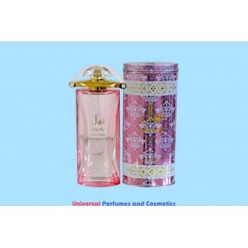 Nihal 100 ml Oriental Eau De Parfum By Surrati Perfumes