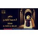 Dehan Al Oudh Al Malaki 6 ml Concentrated Perfume Oil By Surrati Perfumes