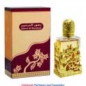 Zuhoor Al Haramain 65 ml Eau De Parfum By Al Haramain Perfumes