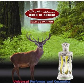 Musk Al Ghazal 60 ml Eau De Parfum By Al Haramain Perfumes