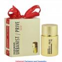 Urbanist / Prive Gold 100 ml Eau De Parfum By Al Haramain Perfumes