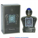 Monday 15 ml Concentrated Oil By Al Haramain Perfumes (Coming Soon )