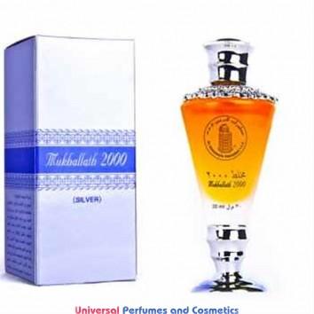 Mukhallat 2000 (Silver) 50 ml Eau De Parfum By Al Haramain Perfumes