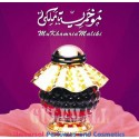 Mukhamria Maliki 45 ml Concentrated Oil By Al Haramain Perfumes