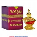 Attar Al Kaaba 25 ml Concentrated Oil By Al Haramain Perfumes