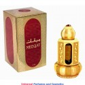 Meeqat (Golden) 12 ml Concentrated Oil By Al Haramain Perfumes
