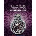 Mukhallath Seufi 6 ml Concentrated Oil By Al Haramain Perfumes