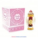 Mukhamria Ateeq 12 ml Concentrated Oil By Al Haramain Perfumes