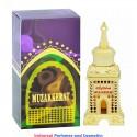 Muzakkerat 12 ml Concentrated Oil By Al Haramain Perfumes