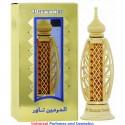 Al Haramain Tower 20 ml Concentrated Oil By Al Haramain Perfumes