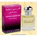 Haramain Mukhallath 15 ml Concentrated Oil By Al Haramain Perfumes