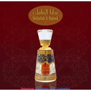 Mukhallath Al Manasek 25 ml Oil By Al Haramain (Coming Soon )