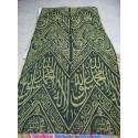ISLAMIC TEXTILE CALLIGRAPHY KAABA GREEN KISWAH BEYOND RARE AND IMPOSSIBLE TO FIND